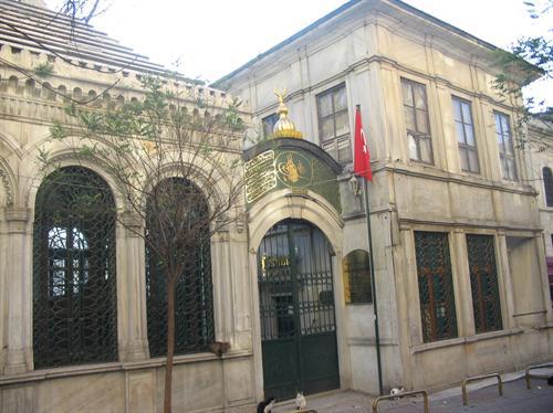 GALATA MEVLEVİHANE MÜZESİ (Divan Edebiyatı Müzesi ...